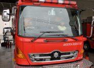 消防設備等点検結果報告書